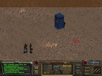 Fallout (1997)