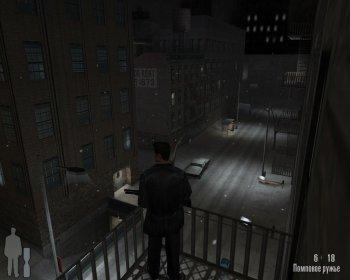 Max Payne (2001)