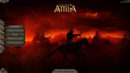 Total War: ATTILA (2015)