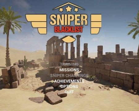 Sniper Blacklist (2016)