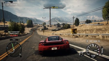Need for Speed: Rivals (2013) PC   Repack от xatab