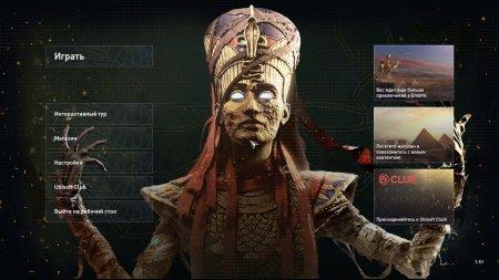 Assassin's Creed: Origins - The Curse of the Pharaohs (2018) PC | Repack от xatab