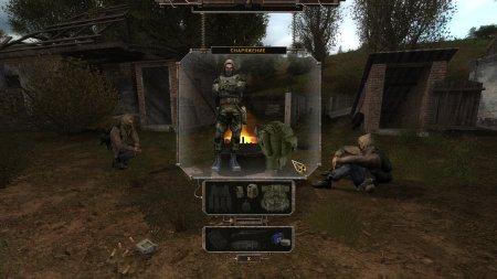 Сталкер NLC 7 - Build 3.0 «Reincarnation» (Light Edition)